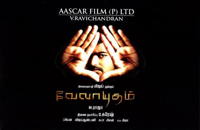 Velayutham Movie Poster