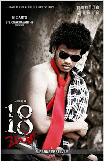 Silambarasan sings in Johnny's '18 Vayasau'