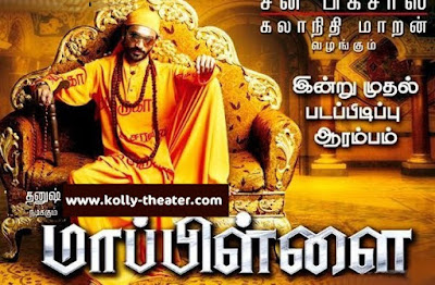 Dhanush Mappillai on the final schedule