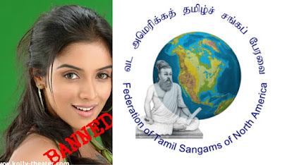 Asin banned: FETNA(Federation of Tamil Associations of North America)