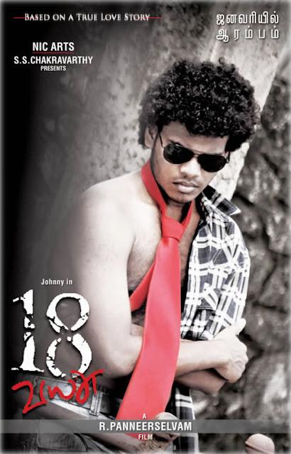 'Renigunta' Johnny's '18 Vayasu'