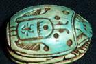 ترمز الخنفساء إلى الخلود لدى قدماء المصريين