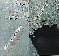 صورة ملتقطة بالأقمار الصنعية توضح الأنهار الأربعة التي تلتقي مع بعضها وتشكل واد خصيب يزعم أنه جنة عدن