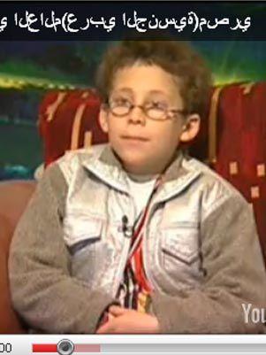 http://www.mensagensdiversificadas.com.br/2010/10/garoto-genio-de-11-anos-e-analista-da.html