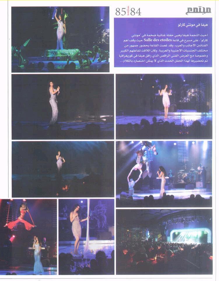 235a1ecb56674 منتــدى الســالميــه  We ♥ Haifa