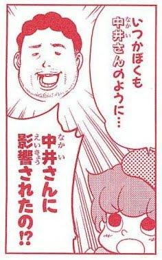 犬小屋Blog@こまちやおんらいん: オフィス互換ソフトの選定