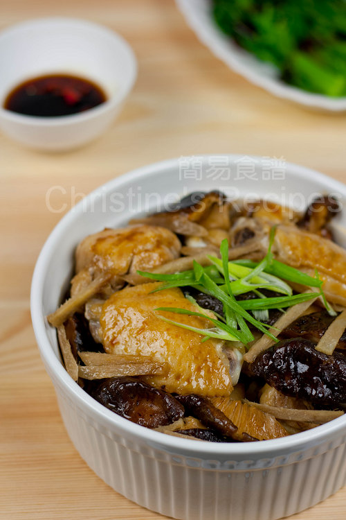 Steamed chicken rice christines recipes easy steamed chicken shiitake mushroom rice01 forumfinder Choice Image