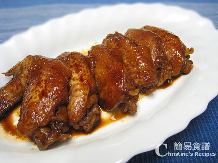 Braised Sweet Soy Chicken Wings