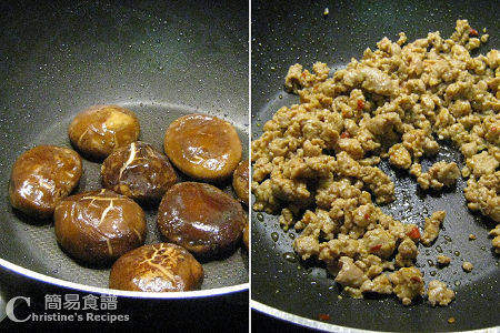 魚香鮮冬菇炆肉碎製作圖 Fresh Shitake Mushroom in Hot Bean Paste Procedures