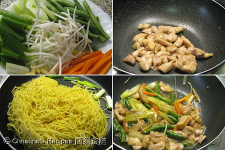 雞肉炒麵製作圖 Fried Noodles with Chicken Procedures