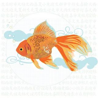 Prede di elyos avatars e sfondi per myspace pesci rossi for Razze di pesci rossi