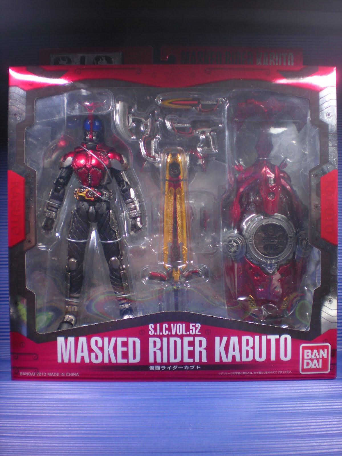 Vol NEW S.I.C 58 Masked Kamen Rider W HEAT METAL /& LUNA TRIGGER Figure BANDAI