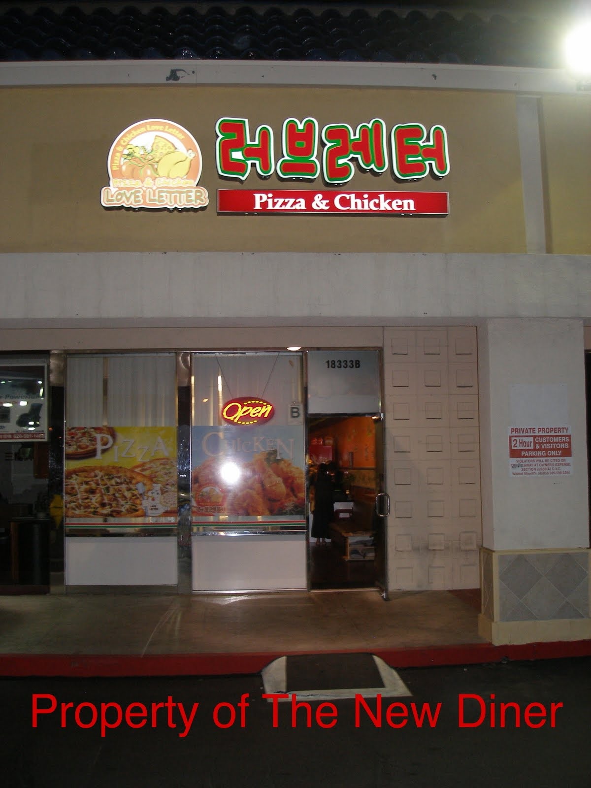love letter pizza the new diner pizza amp chicken letter 34101