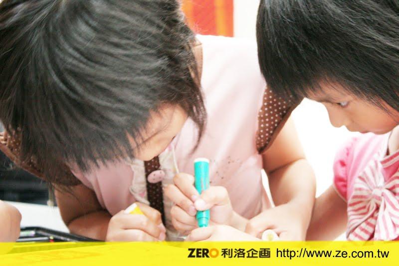 Zero Campaign Design Marketing: 端午節就到「鹿港慶端陽」-趣味活動篇