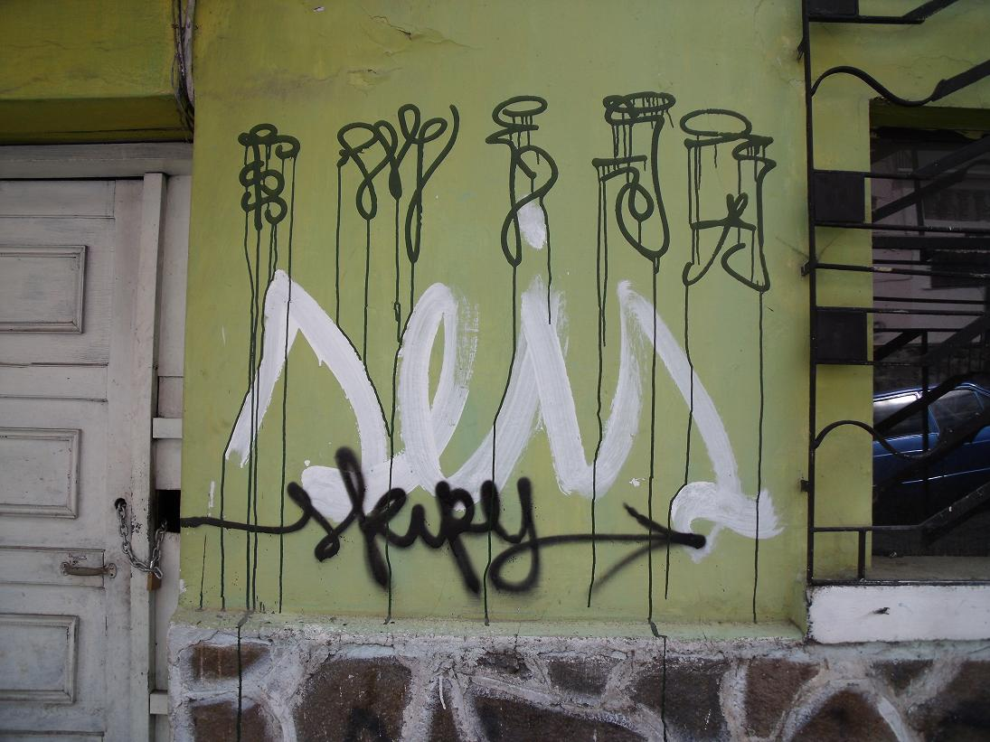 Graffiti Art And Vandalism