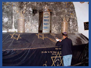 Grave of the Prophet DAWOOD A.S