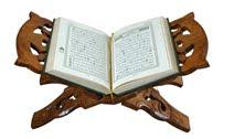 Nice Wallpapers, Islamic Wallpapers, Aqwal e Zareen: Online Quran