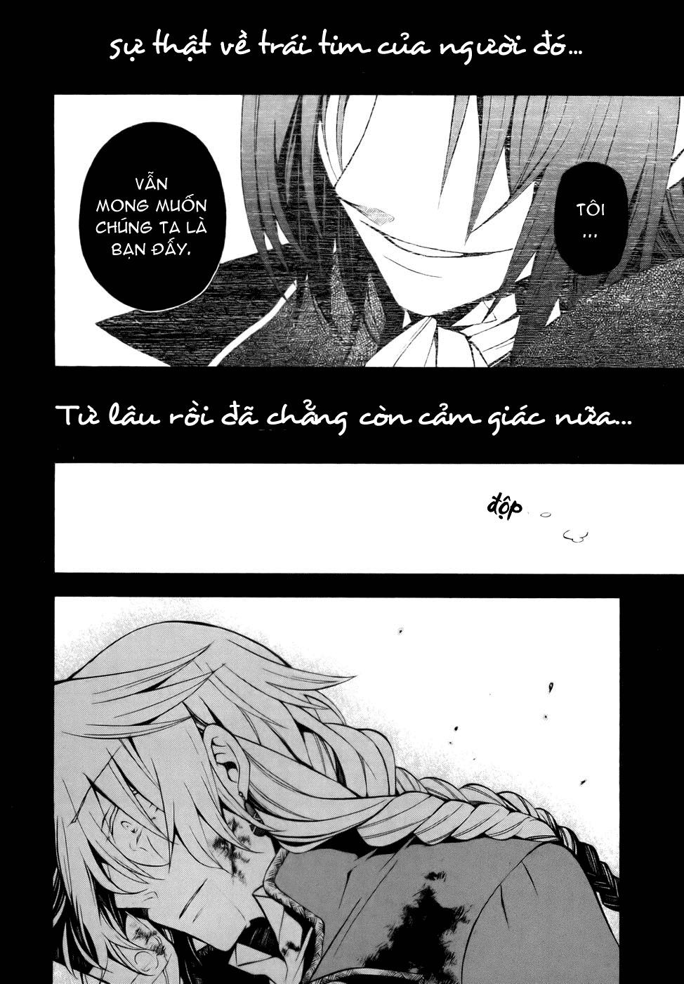 Pandora Hearts chương 039 - retrace: xxxix gate of blackness (tr.72. fixed ver.) trang 30