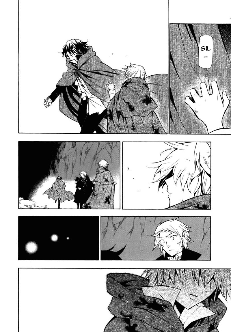 Pandora Hearts chương 040 - retrace: xl blindness trang 11