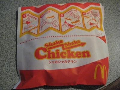 McDonald's Shaka Shaka Chicken in its wrapper