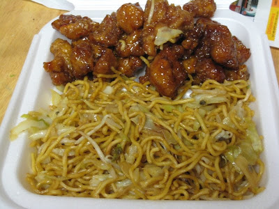 Panda Express Chow Mein with two servings of Orange Chicken