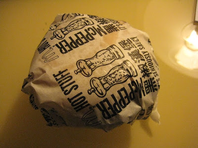 McDonald's McPepper in wrapper