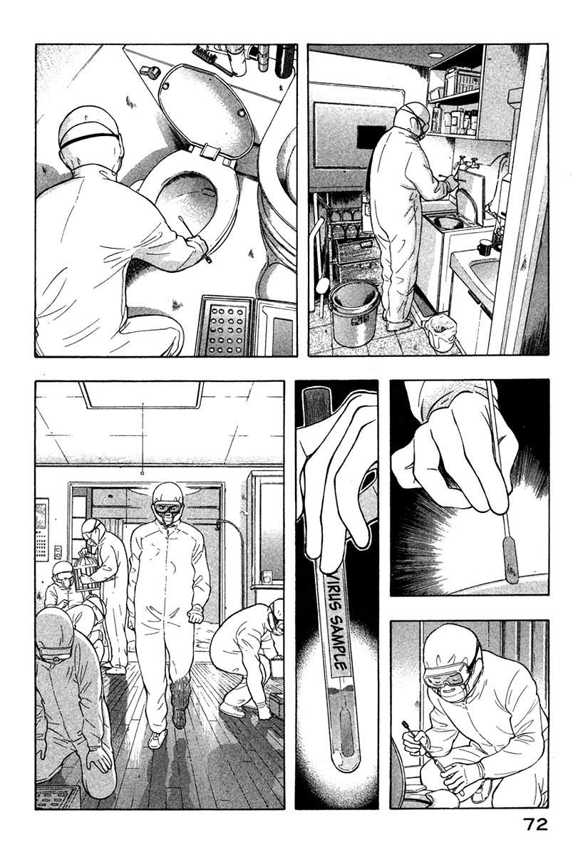 Emerging chap 14 trang 7