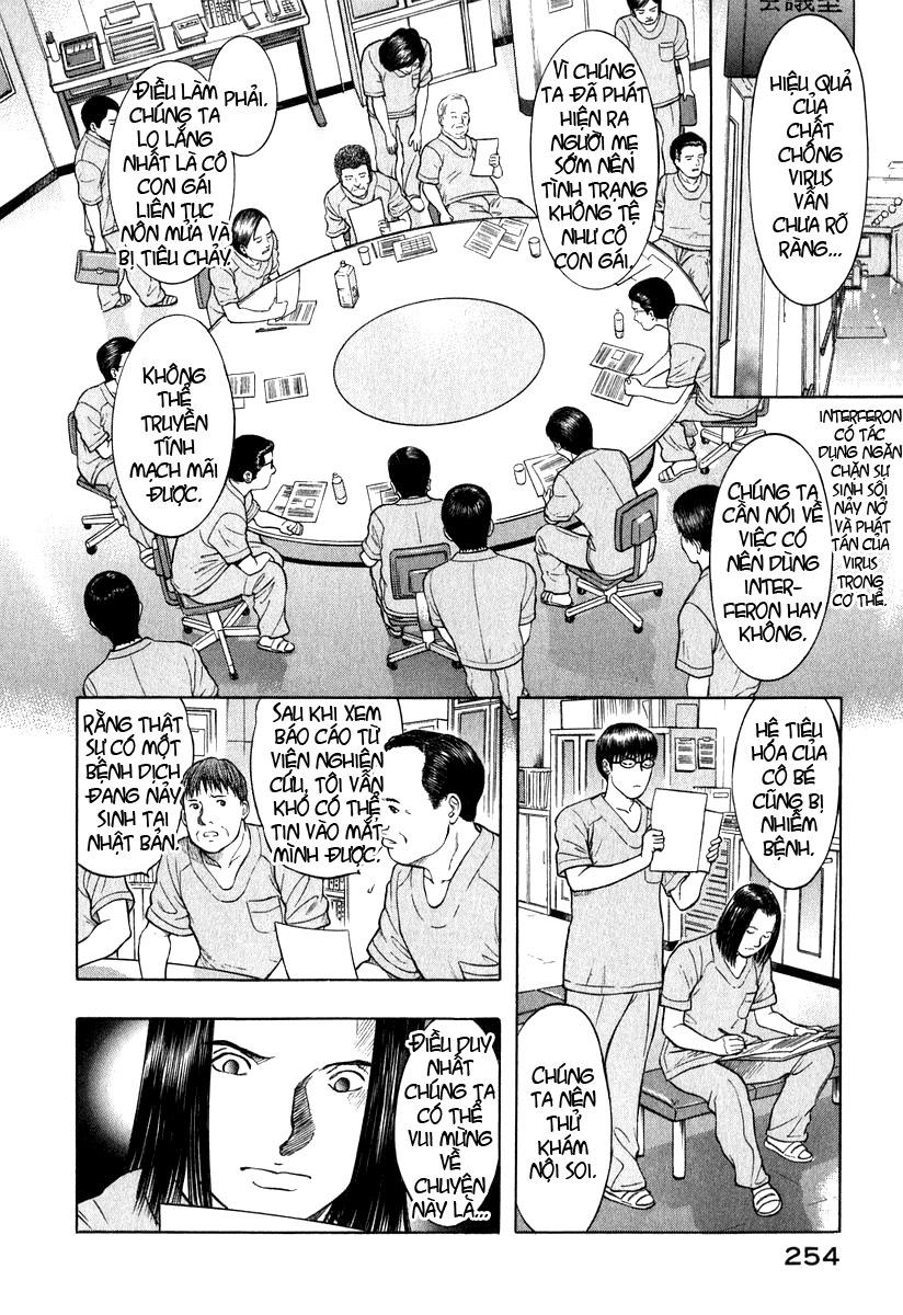 Emerging chap 10 trang 14