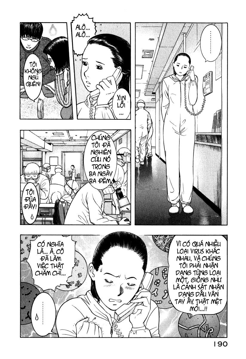Emerging chap 7 trang 14