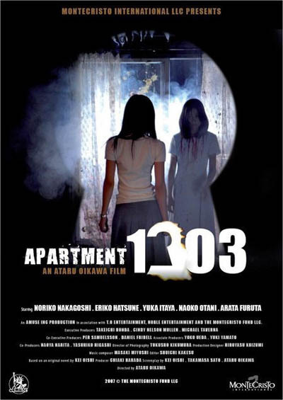 El juego de las imagenes-http://4.bp.blogspot.com/_W3bLkLDR-6o/TOKo-za8qTI/AAAAAAAAJOU/d39Elq8Ts7w/s1600/apartment1303.jpg