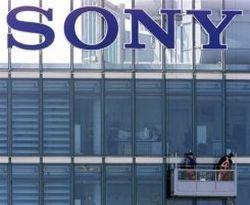 History Of Sony Company - Electronic Center