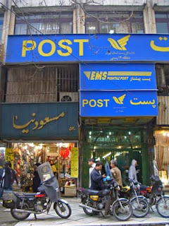 Post Office, Vali-Asr Square