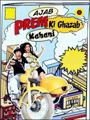 Prem free ajab film ki gajab download kahani songs