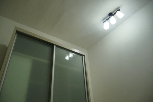 Lampu Untuk Bilik Tidur Kami Beli Yang Harga Rm30 Setiap Satu Tapi Tanpa Bulb Demi Menyelamatkan I Membeli Jimat Tenaga Rm10 Jenama