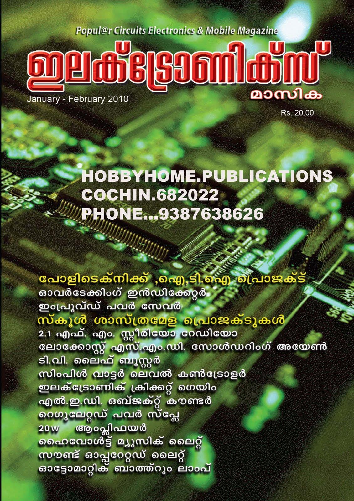 electronics: malayalam electronics magazine