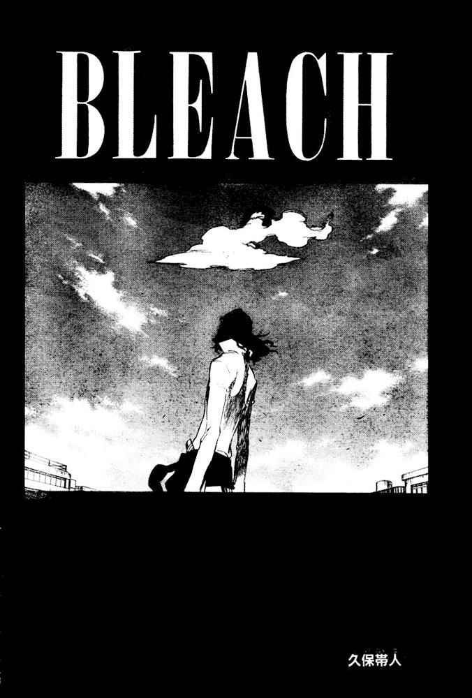 Bleach chapter 361 trang 8