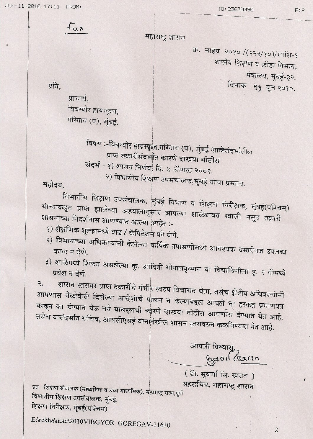 Doc600730 No Objection Certificate Format from Employer No – Sample of No Objection Letter from Employer
