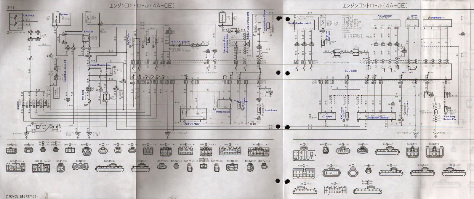recently i found a wiring diagram for the 4age 20v silvertop from the internet it [ 1600 x 672 Pixel ]