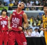 UE - Paul Lee