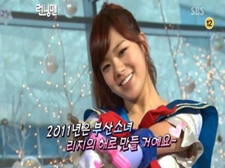 News] Why did Lizzy not appear in