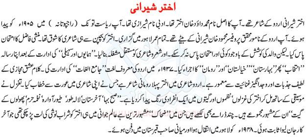 short essay on maulana mohammad ali johar