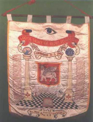 iran pre-79 masonic lodge banner