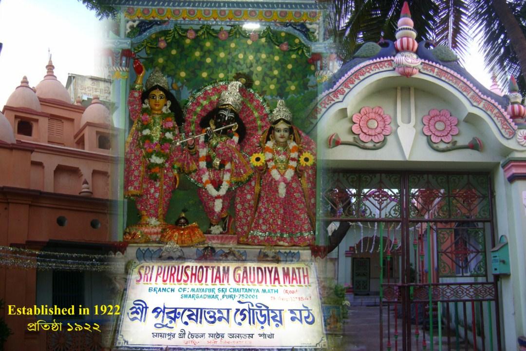Gaudiya Math Visit(Sri Jagannath Puri Dham): Sri Purusottam