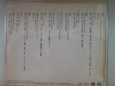 饒舌狂愛之家 2012...馬德法禾斗禾斗禾斗: [個人分享] 初代流星會 - 第一部 愚連隊編