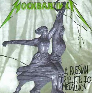 http://4.bp.blogspot.com/_XNDMszEhFyg/TDLhaQ5eVeI/AAAAAAAADNc/IvalbAr8hsc/s320/A++Tribute+To+Metallica+-+Moskvallica.jpg