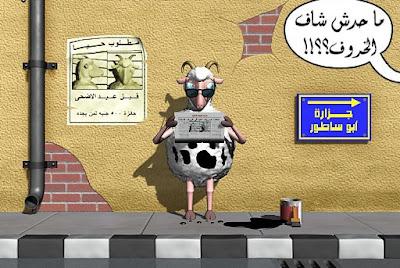 1b425864c8c69 تعالوا خدوا العديه من فارسه الاسلام..؟ 27d8b09321