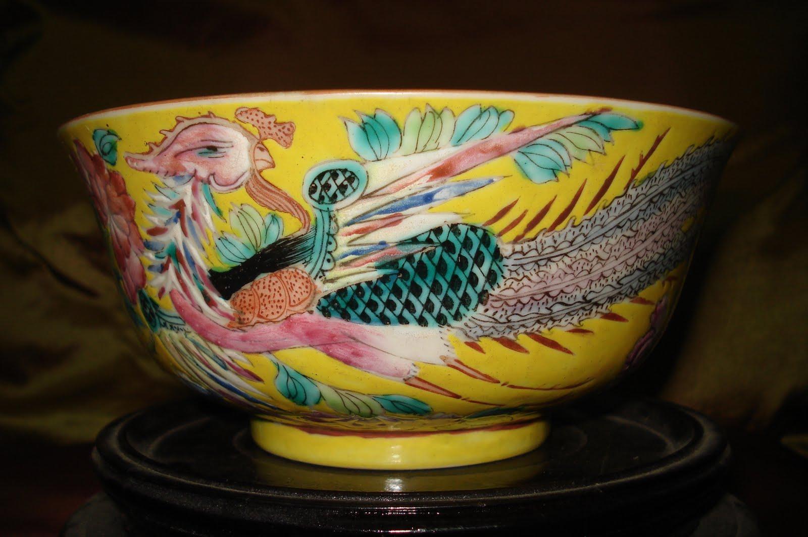 Yellow Bowl Phoenix Peony Design