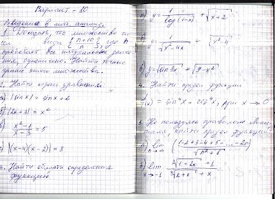 PSPVC V3.75 TÉLÉCHARGER