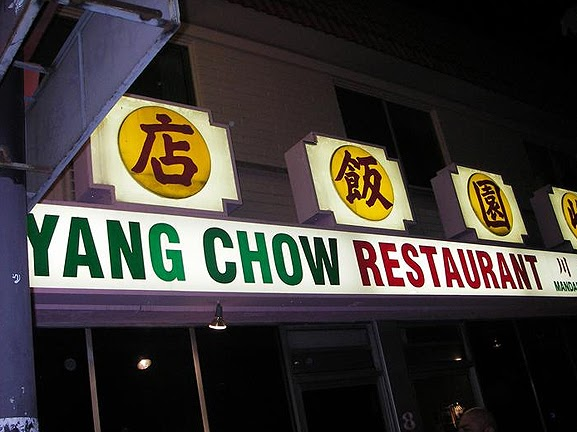 Abc Chinese Food Monterey Park