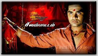Silambattam tamil movie mp3 song download - Watch the originals